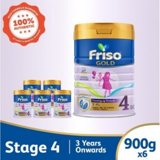 [Bundle of 6] Friso Gold...