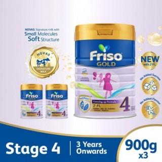 [Bundle of 3] Friso Gold...