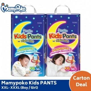 [Carton Deal] MamyPoko Kids...